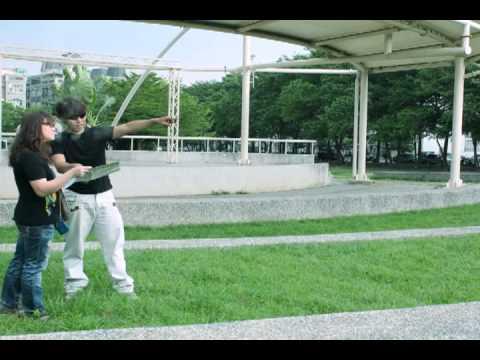 Yakuza Skater