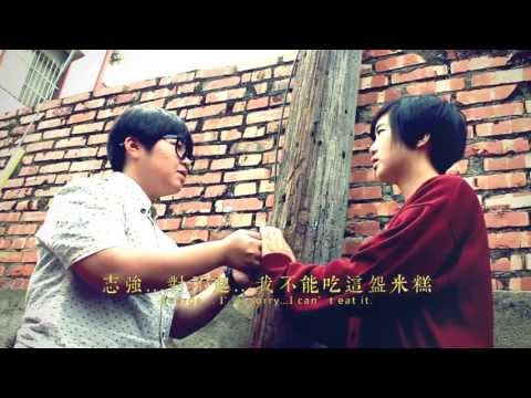 李琳點點名Lee Lin In The House_憶碗情(A Cup Of Love)_Taiwan