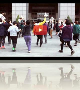Cinemasports University Games Kun Shan Invites the World