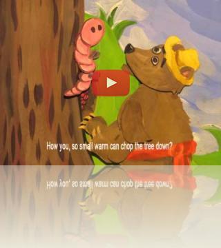 Bear and Worm