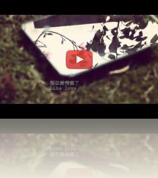乐秀视频第1部 20160327140421551 1 1
