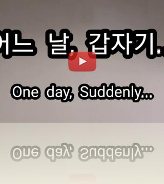 One day, suddenly (Cinema sports 2020)
