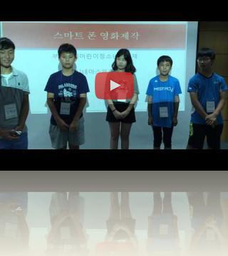 제10회부산국제어린이청소년영화제 Cinema Sports - 20150801