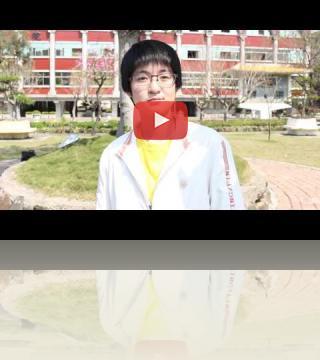 國際大學拍片運動-摔衰愛
